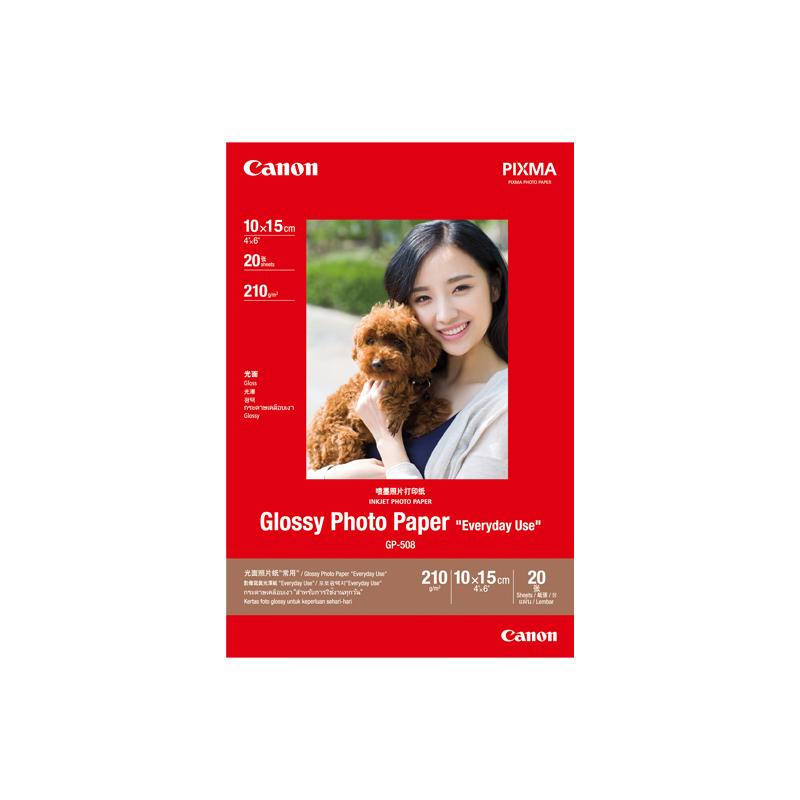 光面照片纸GP-508 4×6英寸 (20张/包)