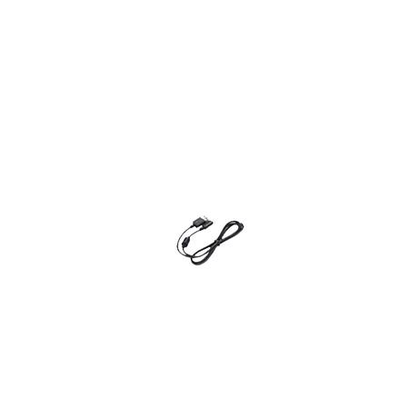 接口连接线 IFC-600PCU