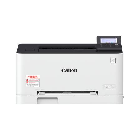 A4幅面彩色激光打印机LBP611Cn