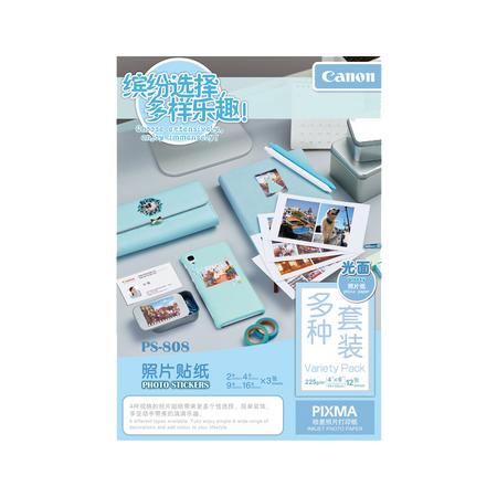 PS-808 4x6 (12)