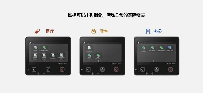 新升级5.0英寸彩色触摸显示屏,定制专属于您的功能页面